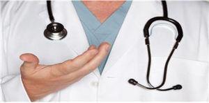 «Expresión médica humana», fotografía disponible en: http://office.microsoft.com/es-es/clipart/default.aspx.