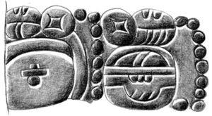 The manifestation of T168 AJAW is oriented differently in each glyph block. Drawn after Moisés Aguirre based on the Mayer's drawing (Schele y Miller, 1980: Plate 36).
