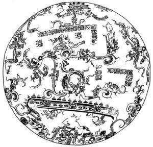 Vasija K609 o Plato Cósmico, periodo Clásico