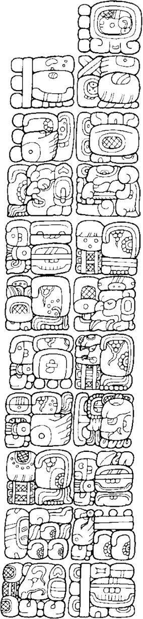 The setting of the three hearthstones on Quiriguá Stela C. Drawing by Matthew Looper