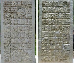 Los primeros 40 y los últimos 40 bloques del texto jeroglífico de la estela de Iximche'
