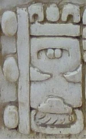 WINIK/WINAL-qa winäq (periodo de tiempo de 20 días) en la primera mitad del bloque glífico C10 en la estela de Iximche'