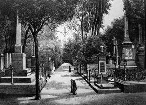 """Panteón de la Piedad llamado """"de los franceses"""" (1882). Rivera Cambas, M., México pintoresco, artístico y monumental (p. 395)."""