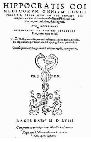 Obras hipocráticas en la edición de Froben (Basilea), 1558.