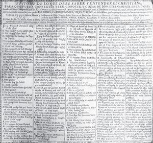 Epítome de Ramírez (México, Herederos de José de Jáuregui, 1785). Acervo: Biblioteca Nacional de México.