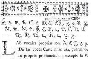 Muestra de letras especiales del alfabeto de Ramírez.