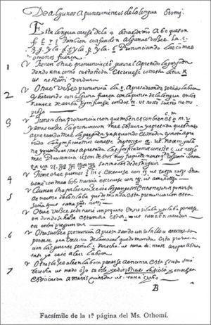 Primera página de la Gramática de Cárceres.