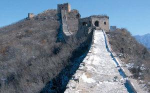 Picture of the Great Wall of China (courtesy of Viviana Fernández).